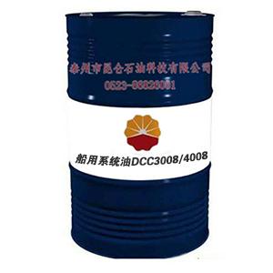船用系統油DCC 3008/4008