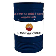 L-CKD工業閉式齒輪油
