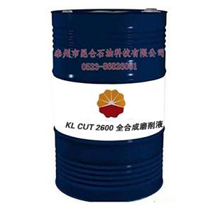 KL CUT 2600 全合成磨削液
