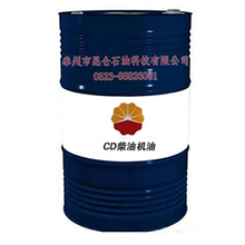 CD柴油機油
